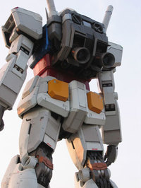 Gundam_2009_rear
