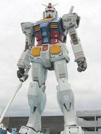 Gundam_2010_front