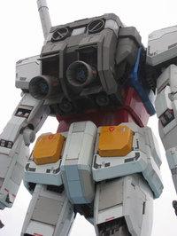 Gundam_2010_rear
