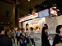 Asahi_dry_zero