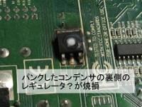 Gfx5200la128c_2