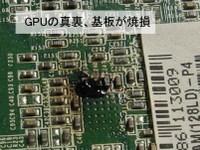 Gfx5200la128c_3