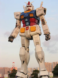 Gundam_2009_front