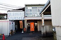 Yoshinoya_the_1st